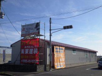 『O倉庫』